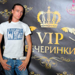 Аренда баннера VIP Вечеринки