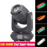 Прокат головы LED 200W Spot + Beam (2in1)