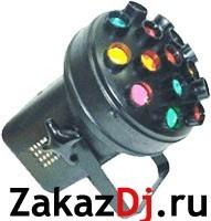аренда светодиодного многолучевого прибора led