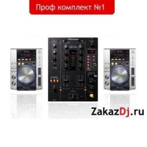Аренда Pioneer CDJ 200 и Pioneer DJM 400
