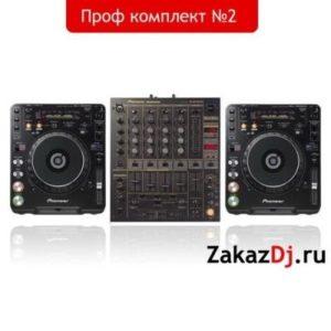Аренда Pioneer CDJ 900 и Pioneer DJM 900
