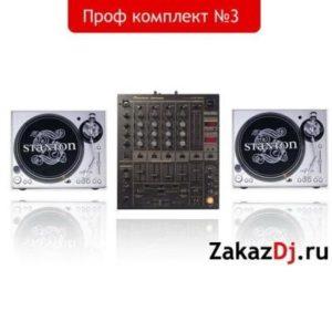 Аренда Technics 1210 и Pioneer DJM 900